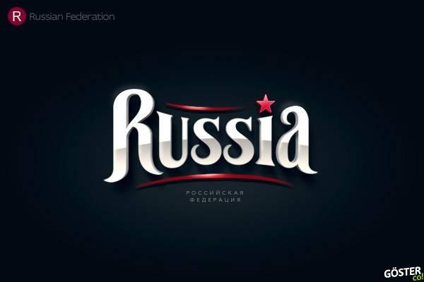 Tamamen el yazısıyla hazırlanmış, font kullanılmayan Türkiye ve 25 ülkenin logosu